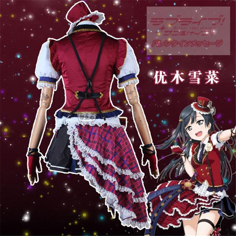 Love Live! Hoshizora Rin Odonokisaka High School uniform cosplay costume