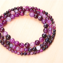 Natural Purple Striped Agate 6/8/10/12mm  Bead Round Bead Spacer Jewelry Bead Loose Beads For Jewelry Making DIY Bracelet
