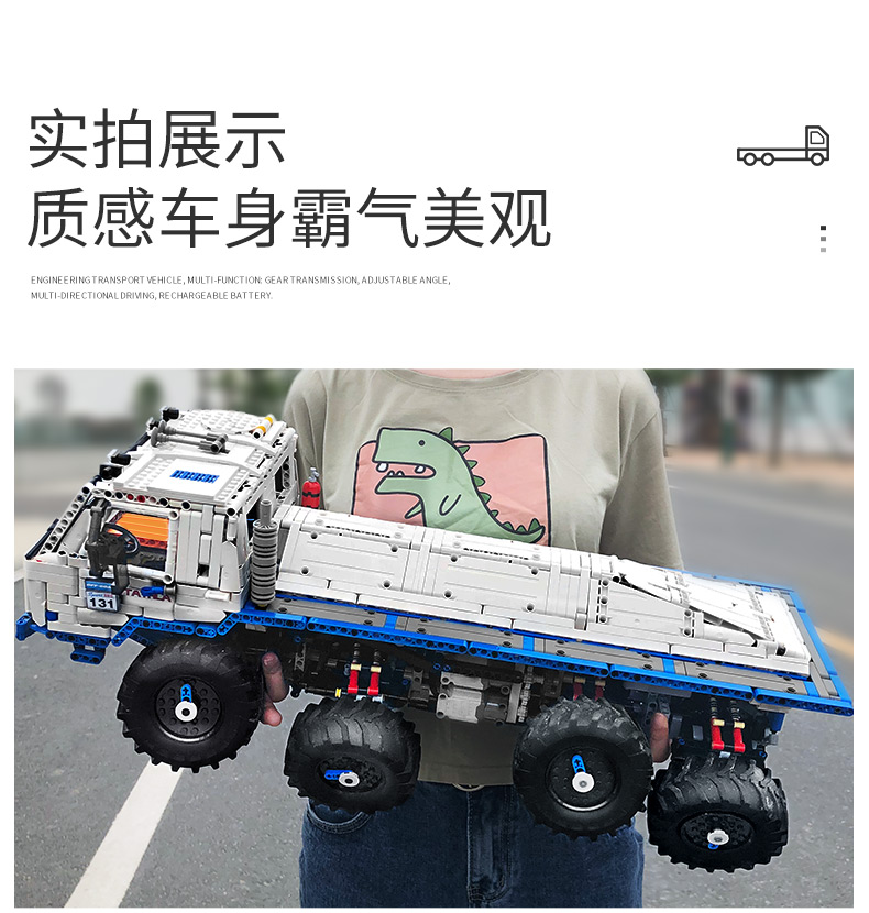 MOULD KING 13144 Compatible 27092The Arakawa Moc Tow off-road Truck Tatra 813 8x8 Building Block (3647PCS) 16