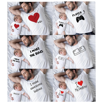 Gift for Him Gifts Dad Biggie and Smalls Shirt Father Daughter Matching Shirts Son Funny Print Family Tops - discount item  30% OFF Children's Clothing