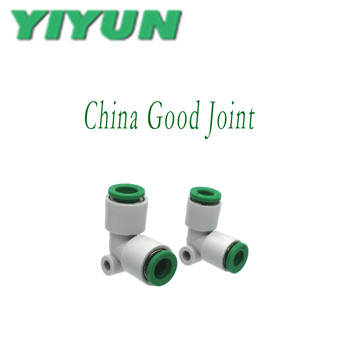 KQ2L04-00A,06-00A,08-00A,10-00A,12-00A,16-00A YIYUN Wait for the straight Angle quick quick plug connector KQ2 Series image