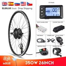 """MXUS комплект для переоборудования электрического велосипеда переднее колесо мотор 350 Вт E велосипед комплект 48 в 36 В Задняя Ступица мотор 2"""" велосипед BLDC контроллер с lcd"""