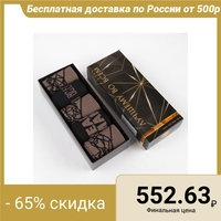 Set of men's socks The best in everything 5 pairs, p. 41 44 (27 29 cm) 4708130