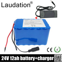 Laudation 24V 12ah 전기 자전거 리튬 배터리 18650 배터리 팩 25.2V 12.8ah 350W 모터 전기 자전거 15A BMS