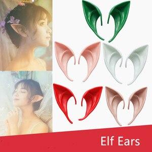 Image 5 - 1 זוג מלאך Elf אוזני פיות Cos מסכת קוספליי אביזרי לטקס רך תותב שווא אוזן ליל כל הקדושים מפלגה מסכות