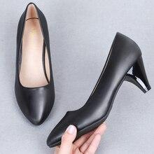 YALNN Zapatos De Mujer גבוהה העקב לבן נעלי ספייק 3/5/7cm עקבים מחודדת הבוהן נעלי אישה משאבות מסיבת כלה בתוספת גודל נעל