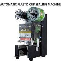 음료 씰링 기계 상업 두유 차 숍 장비 지능형 자동 플라스틱 컵 씰링 기계