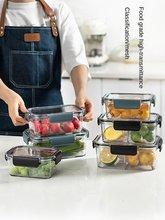 Crisper Refrigerator Special Large Capacity Salad Fruit Bento Box Household Transparent Food Grade Plastic Seal Box