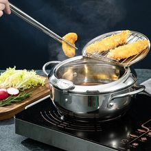 Durable Stainless Steel Fryer Pot with Thermometer Japanese-style Frying Pan with Oil Drip Rack Lid High Temperature