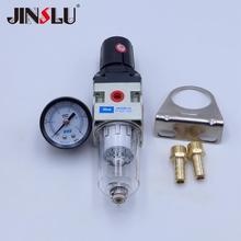 RHE Plasma Cutter Cutting Machine Air Filter Regulator Water Separator 0.05~0.8
