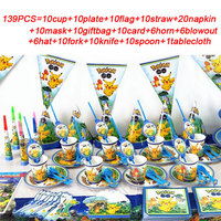 139PCS Pokemon Party Gift Bags Happy Birthday Pokemon Party Supplies Tablecloth Straws Paper Plate Cups Napkins Kids Party Decor