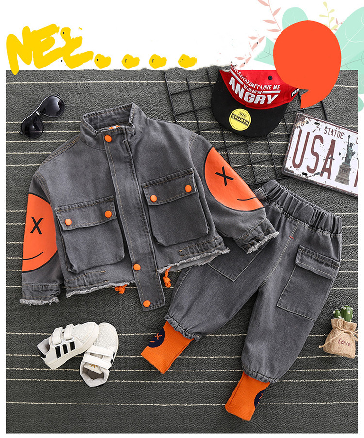 Denim Suit Set
