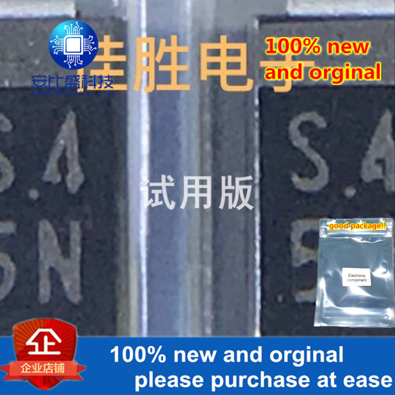 25-50pcs 100% New And Orginal D1FS4 40V DO214AC Silk-screen S.4 Ultra Low Pressure Schottky Diode In Stock