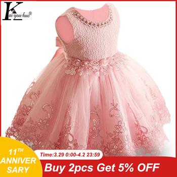 Flower Girls Dress 2021 elegancka księżniczka sukienka z cekinami sukienki dla dzieci na dziewczynę dla dzieci odzież dla dzieci wesele sukienka Vestidos tanie i dobre opinie KEAIYOUHUO Mesh POLIESTER CN (pochodzenie) Do kolan O-neck Dziewczyny REGULAR bez rękawów Europejskich i amerykańskich style