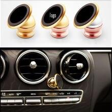 360 magnético emblema do carro suporte do telefone ffor mercedes benz w246 w202 s204 c117 w213 w221 w222 amg classe a e g k s c gl ml gls