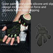 Силиконовые Нескользящие дышащие перчатки спортивные для занятий