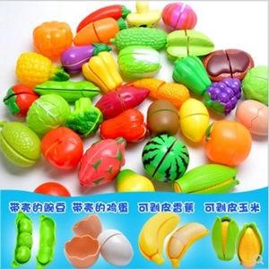 Children's kitchen play house toy vegetable bread fish cut cut fruit children's educational toys