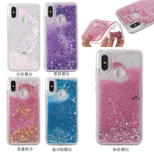 Dynamic Liquid Case Quicksand Cover for xiaomi Mi 8 lite 5X