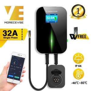 Image 1 - Elektrikli araç şarjı evreli Wallbox Wifi elektrikli araç şarj istasyonu uygulaması ile tip 2 soket 32A 1 fazlı IEC 62196 2 audi BMW için