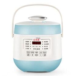 Mini Electric Pressure Cooker Double Gallbladder Automatic  3L Mini Rice Cooker  Pressure Cooker  Rice Steamer  Reservation 220V