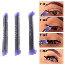 Штампы 3 размера инструмент для подводки глаз Кисть макияжа
