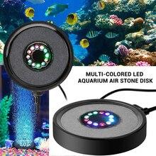 купить Auto Color Changing LED Aquarium Light Fish Tank Bubbler Light AC100-240V US/EU/AU/UK 12LEDs Aquarium Air Stone Disk Light D30 дешево