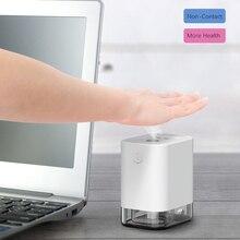 Dispenser Sterilizer Portable-Humidifier Alcohol Automatic Non-Contact Spray Infrared-Sensor