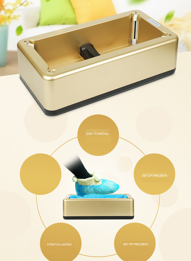 Automatic Shoe Cover Dispenser - Shoe Covers Machine