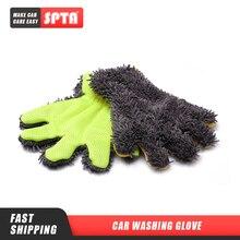 SPTA guantes de lavado para coche, cepillo de limpieza de doble cara, suave, multifunción, 5 dedos, guantes para limpieza de coche, color Coral