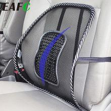 Cojín Lumbar para silla de oficina y asiento de coche, cojín de ventilación de malla, cojín Lumbar de malla negra