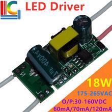 BP2866B 9 ワット 12 ワット 15 ワット 18 ワット Led ドライバ 60mA 70mA 100mA 120mA 電源 175 265 12v トランスホームデコレーションのために T5 T8 LED チューブ DIY LED 電球ストリップ