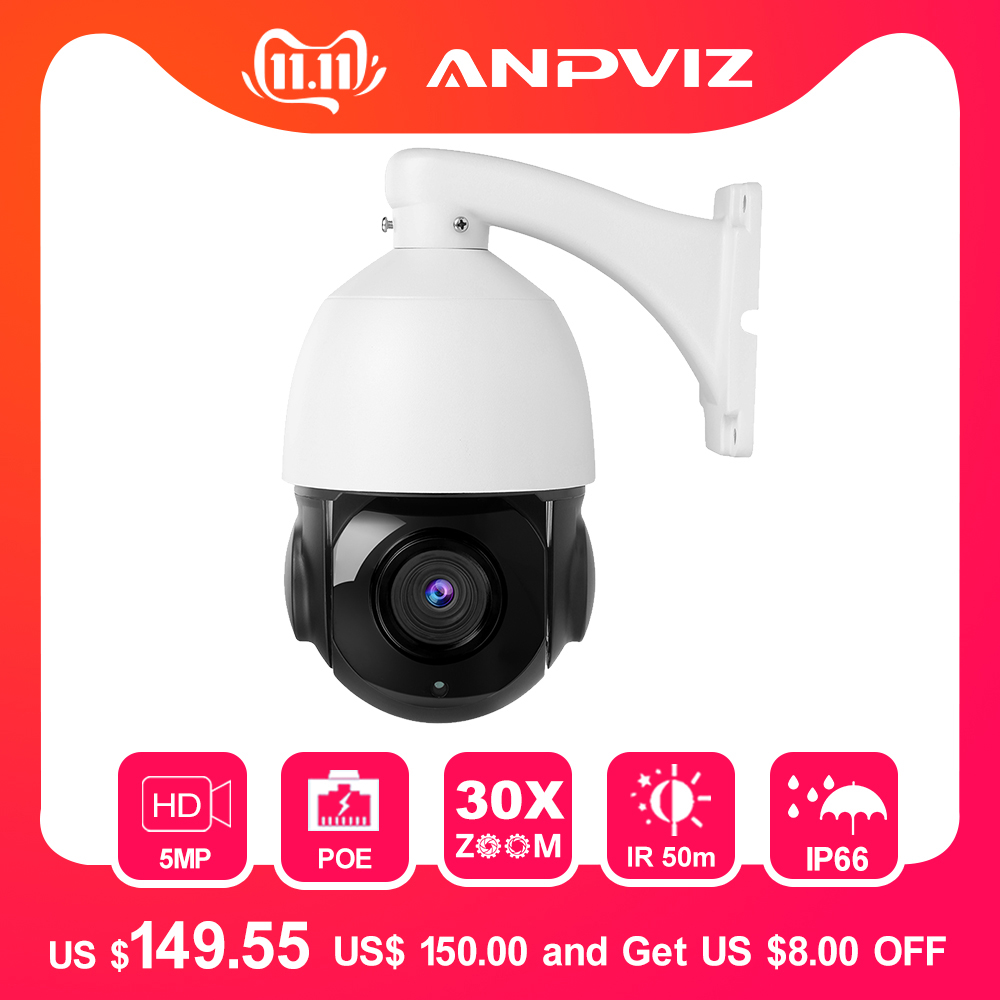 Hikvision Compatible 5MP PTZ IP Camera Outdoor 4.7-94mm Speed Dome 30X Zoom Speed Dome POE Surveillance Camera CCTV 50m IR  P2P