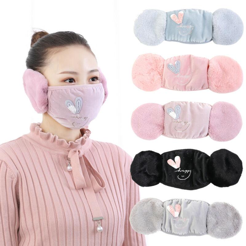 Men Women 2020 Winter Warm Cute Mask Fur Earmuffs Riding Ski Snowboard Half Face Mask Windproof Dustproof Outdoor Mask