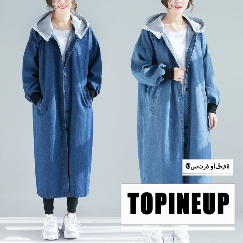 Loose Casual Removable Hoodie Denim   Trench   Coat Trendy Oversize Baggy Women's Windbreaker With a Hood Femael Fashion Jean Coat
