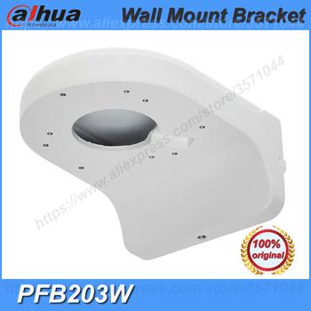 Oryginalny Dahua DH-PFB203W uchwyt ścienny ze stopu aluminium ze stopu aluminium metalowy stojak dla kamera IP CCTV PFB203W tanie i dobre opinie CN (pochodzenie) PFB203W DH-PFB203W Aluminum Wall Mount Bracket