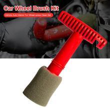 Koło samochodowe zestaw szczotek uchwyt z tworzywa sztucznego czyszczenie pojazdu szczotka wnętrze auta pojazdu na śrubę koła zestaw do czyszczenia gąbki do mycia samochodu narzędzia tanie tanio 100 Loofah type sponge +PP handle Gąbki Tkaniny i szczotki 0 3kg clean the Lug Nut easily Car Lug Nut Wheel detailing