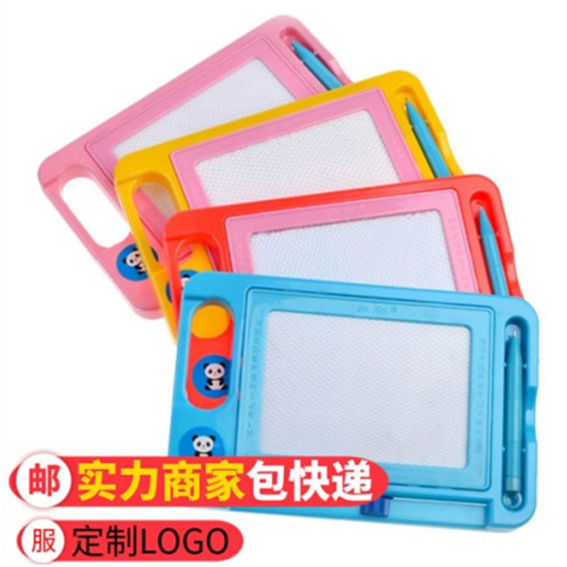 Cartoon WordPad Prizes Kindergarten Baby Drawing Board Magnetic Doodle Board CHILDREN'S DAY Children's Day Small Gifts