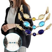 Женские Хрустальные стеклянные бусины зажим для свитера платье для девочек Шаль вязаная кофта с шарфом цепь защита резиновая крышка брошь булавки
