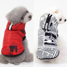 Новый стиль жилет из хлопка для домашних животных Осень Зима