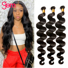 Brazilian Body Wave Bundles 30 inch Body Wave Human Hair Bundles Brazilian Hair Weave Bundles 28 inch Long Human Hair Extension