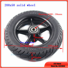 Tyre-Wheel Non-Pneumatic Tubeless 200x50 Solid-Tyre Scooter Tires Electric 8-
