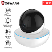 ZGWANG 1080P Smart Baby Surveillance IP Camera AP Wifi Night Vision Home Security Monitor 2PM Pet Camera Wireless CCTV Wifi Cam