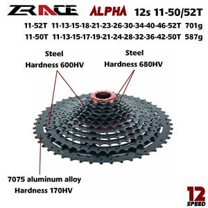 Image 4 - Deore XT M8100 ، SL M8100 R + RD M8100 SGS + zracing ألفا كاسيت + سلاسل zracing 1x12 speed ، 4kit مجموعات