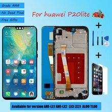 Для HUAWEI P20 Lite ANE LX1 LX2 LX3 LX2J AL00 L23 ЖК экран в сборе с передним корпусом сенсорного стекла, оригинальный черный синий Golde