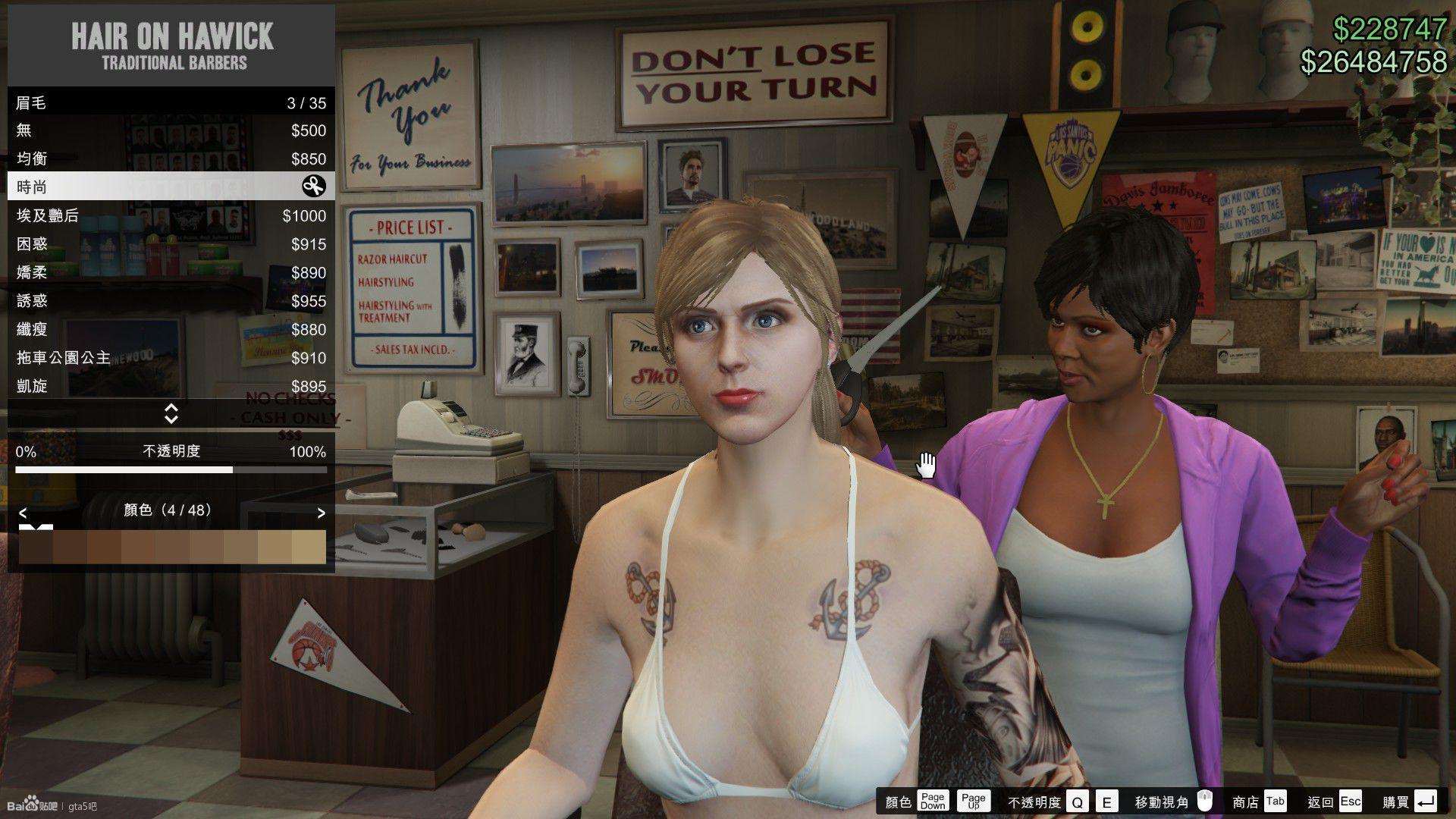 【捏脸】GTA5女角色捏脸数据插图(16)