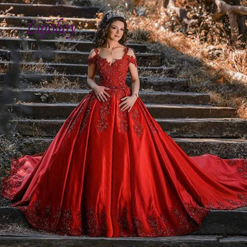 Luxury Red Quinceanera Dresses Ball Gown Satin Plus Size Masquerade 15 Year Old Sixteen Prom Sweet 16 Dress