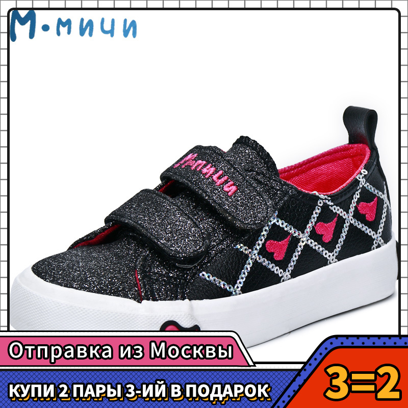 MMnun 2=1 Spring Glitter Girls Shoes Breathable Kids Shoes For Little Girl Children Sneakers Children Shoes Size 25-30 ML1851