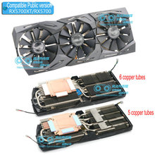 Radiator-Cooler RX5700XT Video-Card Graphics Compatible for Public-Version Rx5700xt/Rx5700/Graphics/Video-card