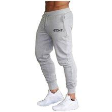 Men's Cotton Pants Male Bound Feet Motion Leisure Trousers Active Elastic Hip Hop Slim Joggers Sweatpants Drawstring Trousers