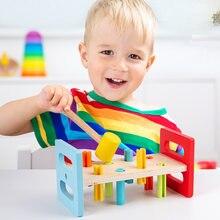 Большой размер whack a родинка игрушка 0 для молодых детей yi